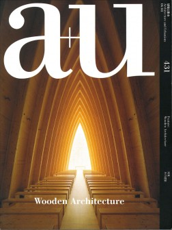 a+u wooden architecture